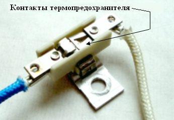 Ремонт утюга ремонт