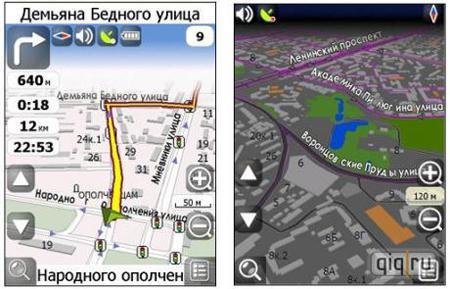 Navitel navigator 3263594 crack карты россия